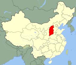 Kína, Észak-Shanhszi tartomány