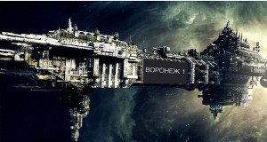 Sikeres ionos űrsugárhajtómű tesztek Oroszországban