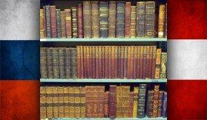 Ausztria lesz a szovjetek által elrabolt Esterházy könyvek új tulajdonosa!