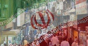 A virágzó perzsa kereskedelem titka