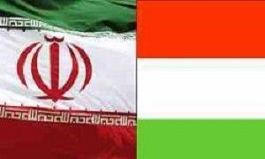 Az iráni és a magyar posta közösen kibocsátott bélyege. Külön figyelmet érdemel a két ország zászlajának színe.