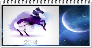 A ló évében