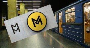 A metrólogó-pályázaton rovásjeles betű nyert