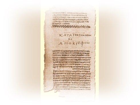 Nag Hammádi-i leletek nyomában