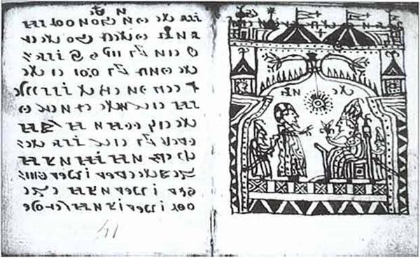 A kódex 41. oldala - Fotó: Ancient Origins