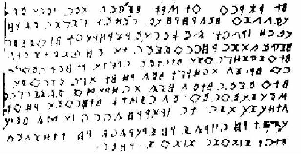 1. ábra. A Miatyánk rovásírással leírva 1598-ból.