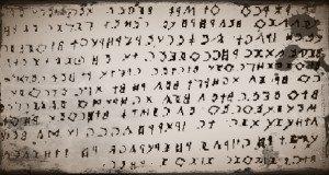 Egy rovásírással írt Miatyánk 1598-ból