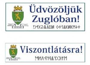 Lengyelország küzd a kulturális gyarmatosítás ellen – Vajon mi magyarok mikor állunk ki nyelvünk és írásunk védelméért?