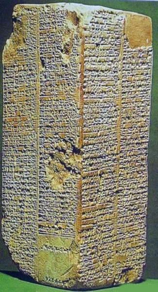 Sumér kőtömb - Ashmolean Múzeum