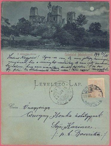 """Osztrák - Magyar Monarchia Miskolc 1899. 08. 21. - Amikor a megszólítás még így hangzott: """"Kedves Nagysád"""""""